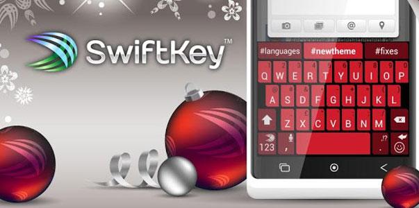 swiftkey_updated