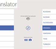 Bing_Translator_p