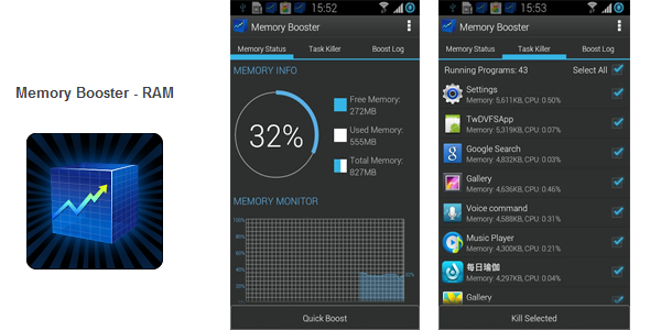 Memory_Booster_Ram_Windows_Phone