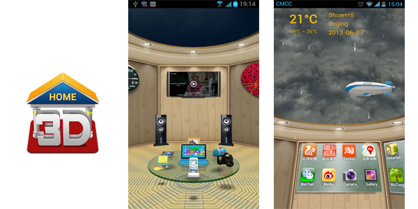 Home_3D_Android_Launcher