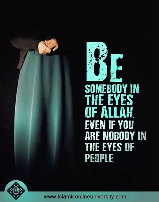60 Inspirational Islamic Quotes With Beautiful Images Unique Islamic Galaxy Qoutes