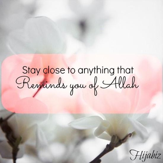 Morning Life Quotes Cool 100 Inspirational Islamic Quotes With Beautiful Images