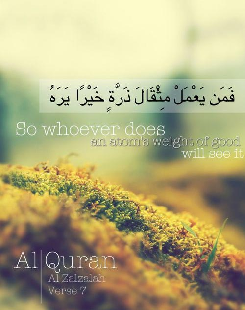 60 Inspirational Quran Quotes With Beautiful Images Cool Quotes Quran
