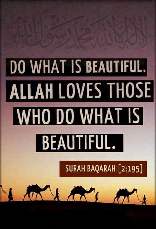100+ Inspirational Quran Quotes with beautiful images Quran Quotes In English