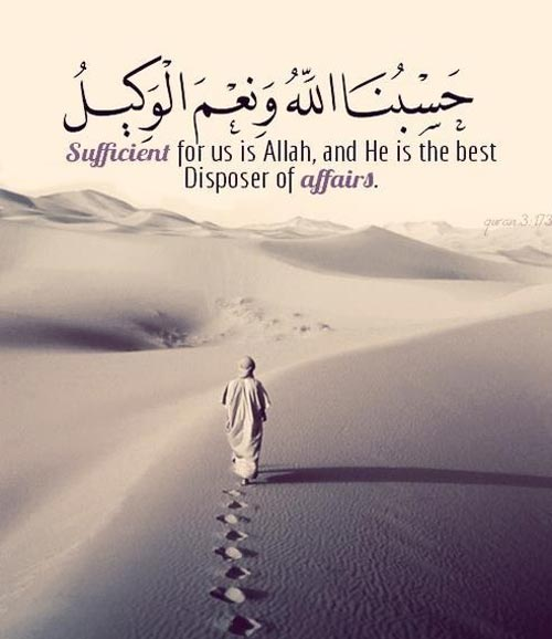 100+ Inspirational Quran Quotes with beautiful images